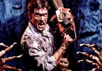 Evil Dead: Videospiel mit Bruce Campell als Ash in Entwicklung