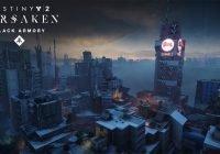 Destiny 2: Raid der Schwarzen Waffenkammer Trailer & Infos zu angepassten Power-Voraussetzungen