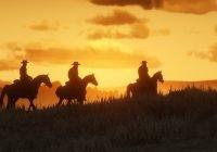 Red Dead Online: Update 1 verfügbar; Patch Notes; Belohnung für alle Beta-Teilnehmer